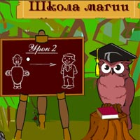 Wooddoo school 2
