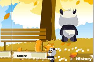 Image Dance panda (Album 1)