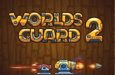 Image Worlds Guard 2