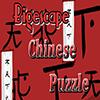 BigEscape Chinese Puzzle Big Escape Games